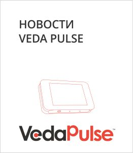 VedaPulse